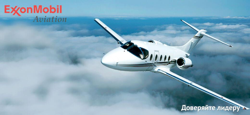 mobil aviation oils slider